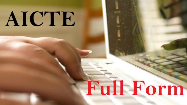 AICTE Full Form