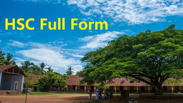 HSC Full Form